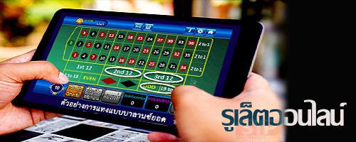เล่นอย่างไรให้ชนะเกมรูเล็ตออนไลน์เรียนรู้และทำความเข้าใจไปกับเกมนี้ไปพร้อมๆกัน